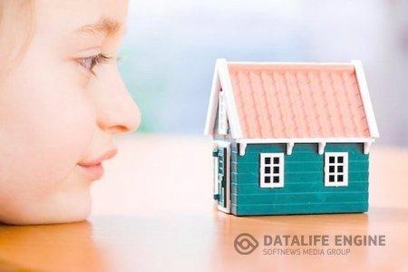 Должны ли дети обеспечивать родителей?